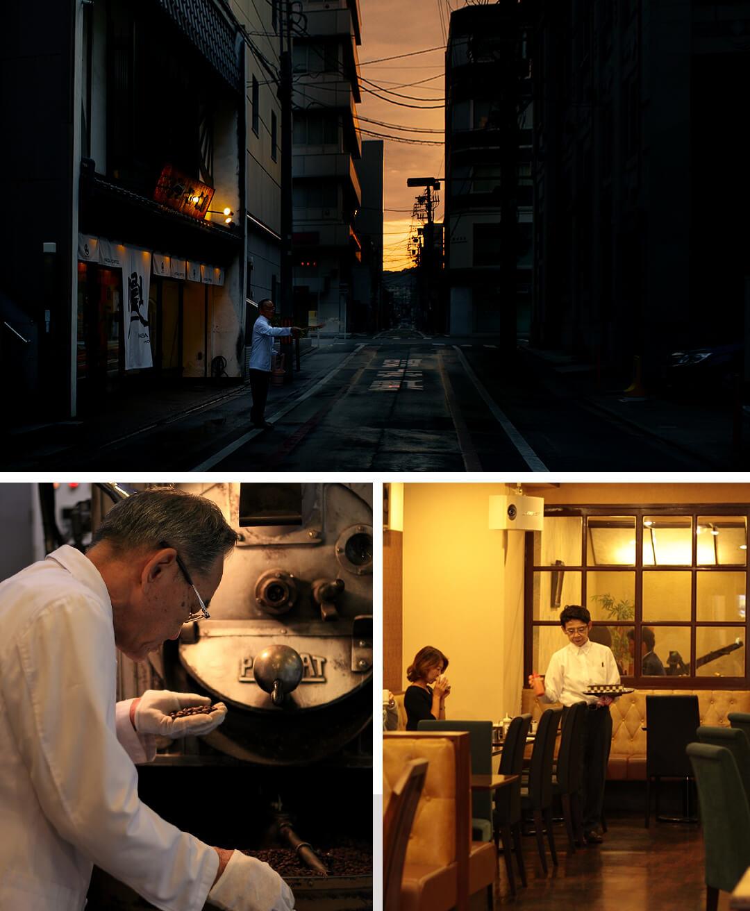 前田の喫茶文化
