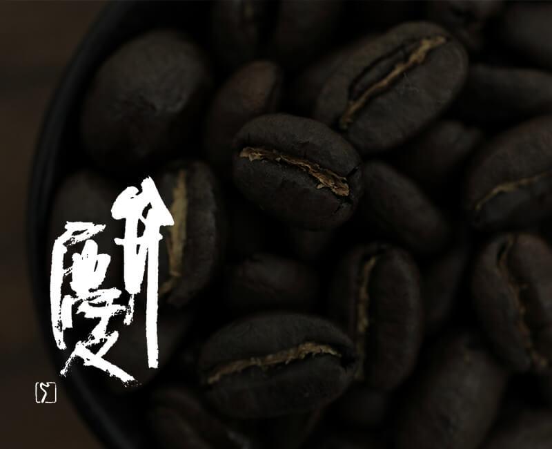 弁慶(モカ イルガチェフェコーヒー)味のチャート