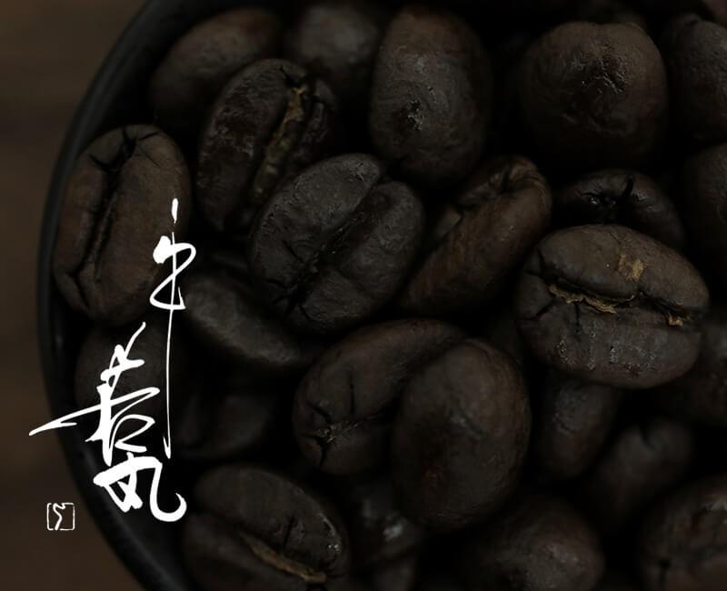 牛若丸(完熟ブラジルコーヒー)味のチャート