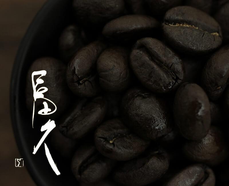 冨久(プレミアムブレンドコーヒー)味のチャート