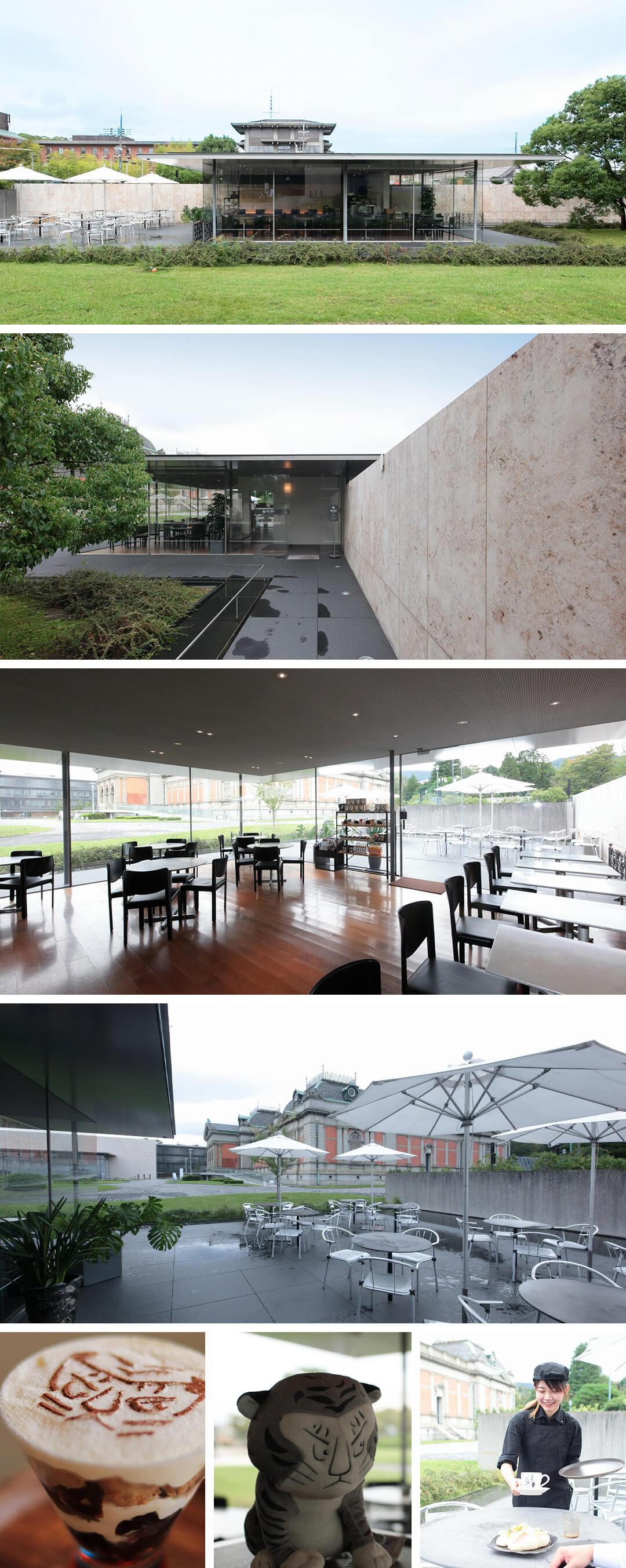 京博店01