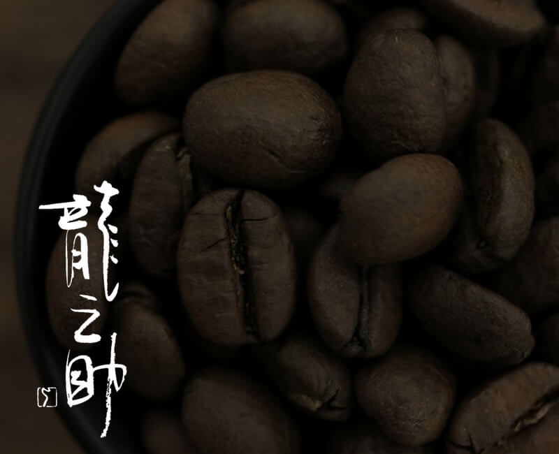 RYUNOSUKE image
