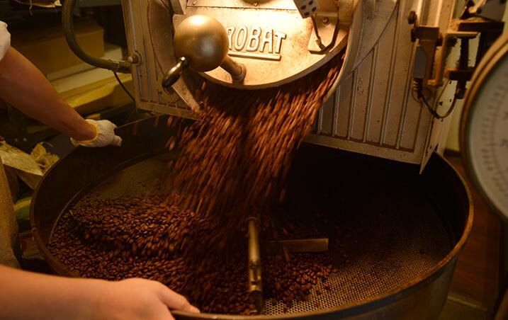 About MAEDA COFFEE Navi Image